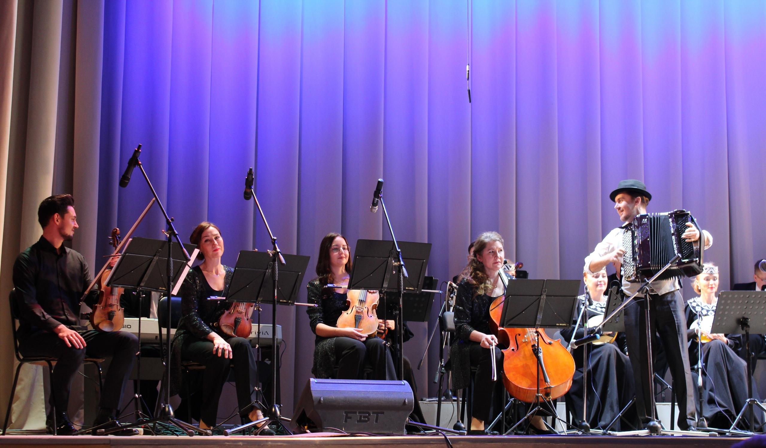 Концерт «Ритмы страсти»