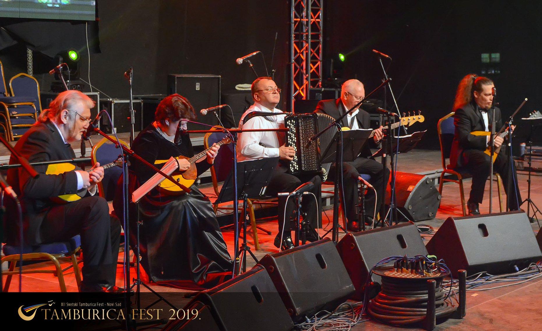 XII Международный фестиваль «Тамбурица фест»