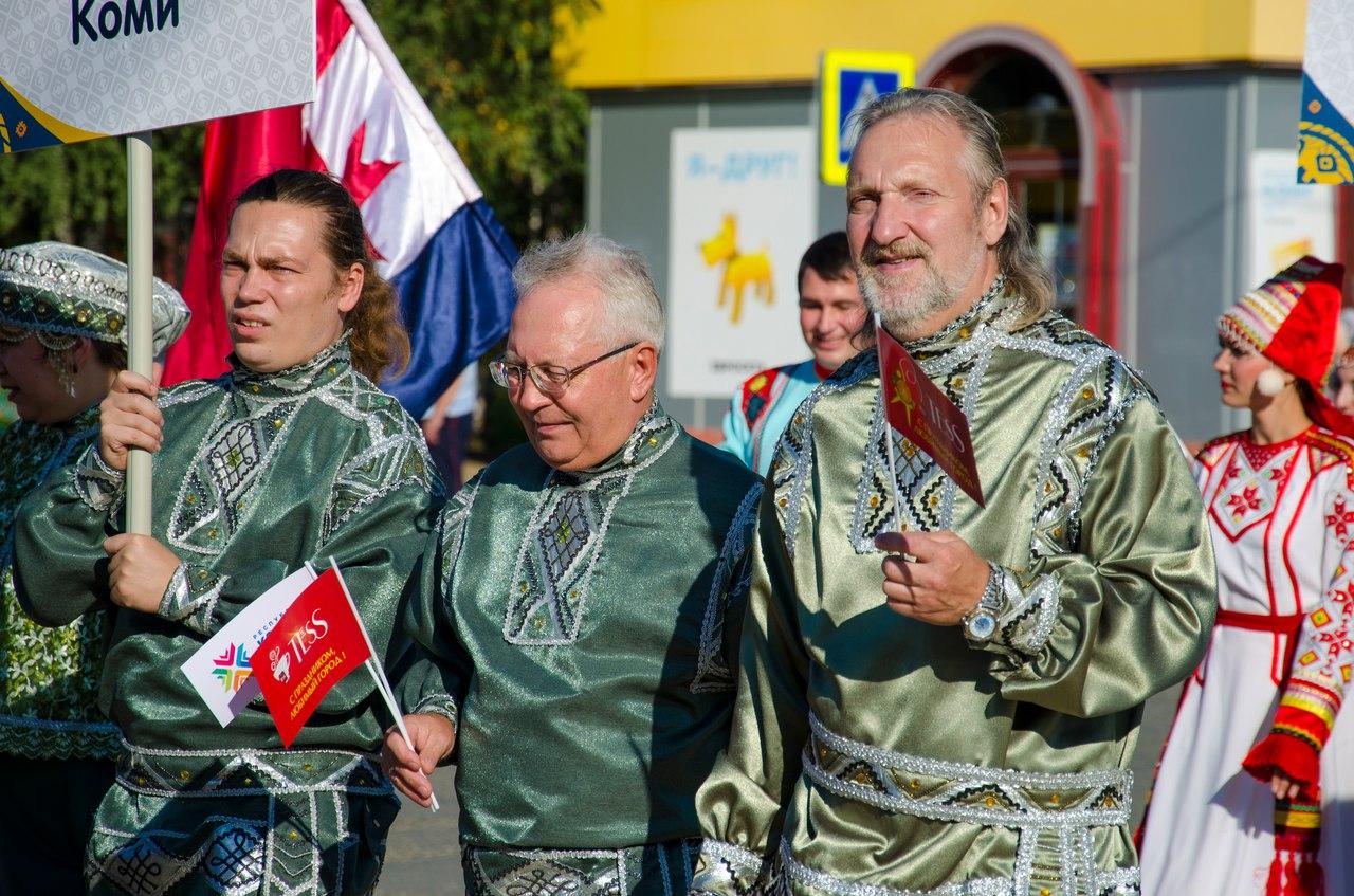 V Международный фестиваль «Финноугория»