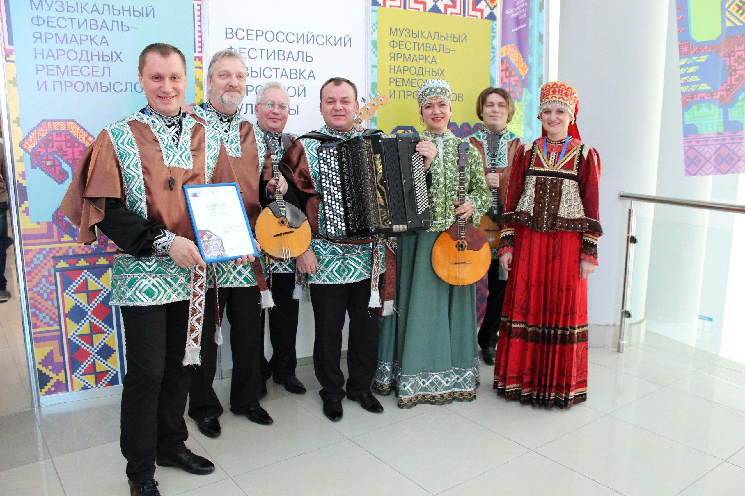 I Всероссийский фестиваль и выставка народной культуры