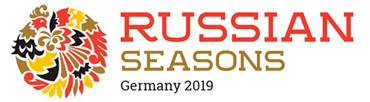 Русские сезоны - 2019